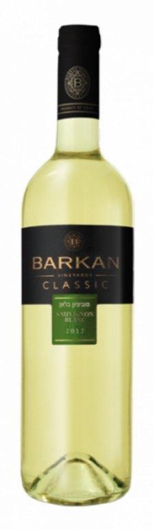 Barkan Winery Classic Sauvignon Blanc Kosher 2017 0.75l